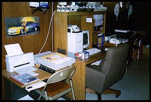 1995: Home base